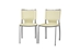 Baxton Studio Montclare Ivory Leather Modern Dining Chair (Set of 2) - ALC-1083 Ivory