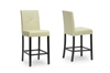 Wholesale Interiors Baxton Studio Curtis Cream Modern Counter Stool (Set of 2)